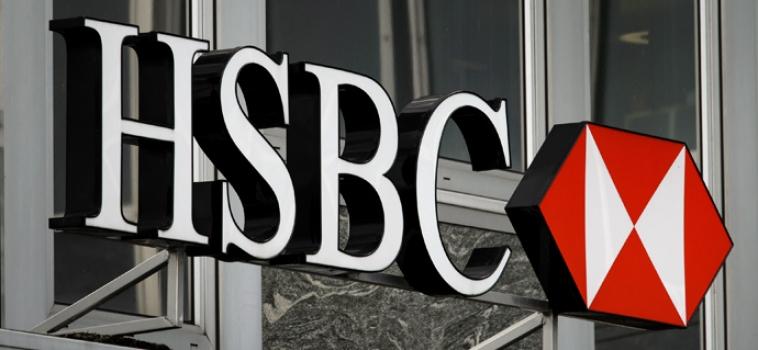 La finance noire: du LuxLeaks au SwissLeaks d'HSBC, la France doit sévir !
